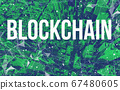 Blockchain theme with abstract network patterns and Manhattan skyscrapers 67480605