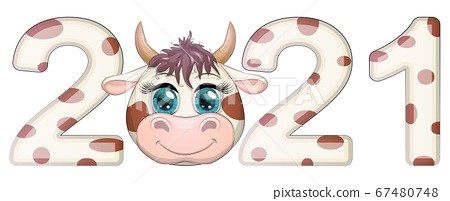 Chinese new year. 2021 New year. Metal ox 67480748