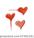 Set of watercolor graphics hearts. Computer graphics illustration 67482281