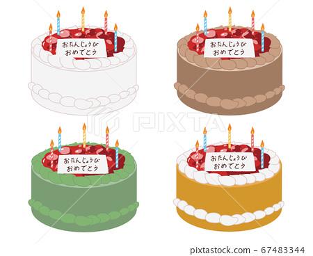 生日蛋糕(無行) 67483344