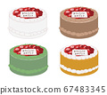 Decoration cake with congratulations message (no line) 67483345