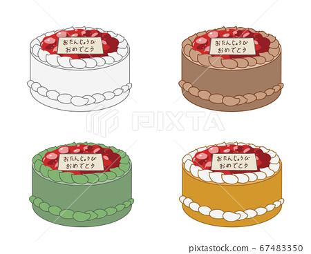 裝飾蛋糕與祝賀消息 67483350