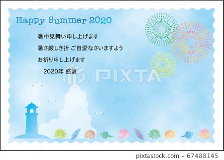 여름 안부 1 67488145