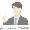Illustration of a man / pointing 67488933