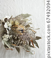 Bouquet of dried flowers 67492094