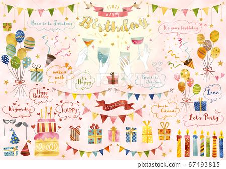 水彩生日快樂生日聚會圖標 67493815