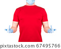 Man in red t-shirt and blue face mask and gloves showing middle finger isolated 67495766