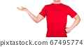 Front view of man in red t-shirt hold something on palm isolated white 67495774