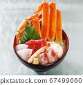 海鮮碗海鮮蟹 67499660