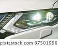 Front car headlight 67501990