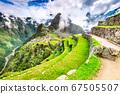 Machu Picchu, Cusco - Peru 67505507