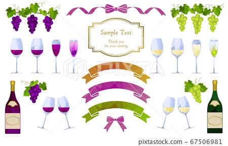 葡萄酒,葡萄和絲帶插圖設置摳圖風格 67506981