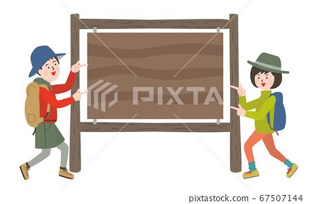 男人和女人穿著木牌和戶外衣服 67507144