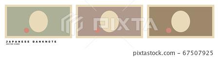 1000日元鈔票5000日元鈔票10000日元鈔票日本鈔票圖標矢量圖 67507925