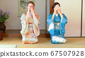 Foreign and Japanese women experiencing tea ceremony 67507928