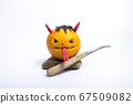 Halloween orange head comes with a separate fruit carving knife weapon 67509082