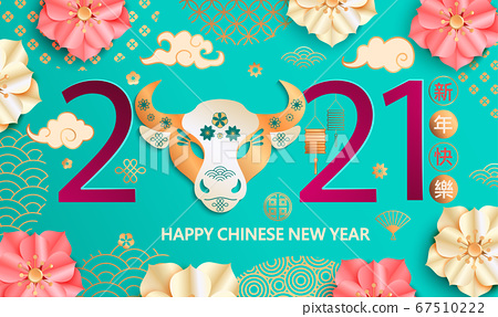 2021 Chinese New Year greeting card with flowers. 67510222