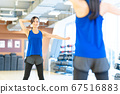 妇女健身运动 67516883