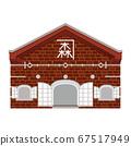 Kanamori Red Brick Warehouse 67517949