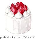 脆餅生日和聖誕節水彩 67519517