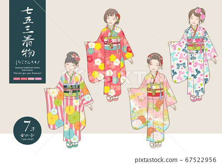 Shichigosan和服矢量插圖(7歲的女孩) 67522956