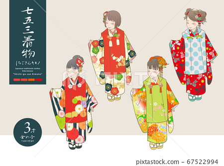 Shichigosan kimono vector illustration (3 years old girl) 67522994