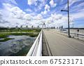 금강과 수변공원, 아파트, 한두리대교 67523171
