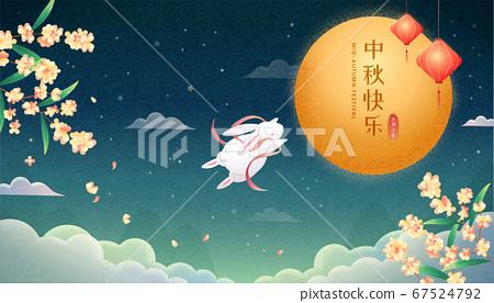 Mid-autumn festival banner 67524792
