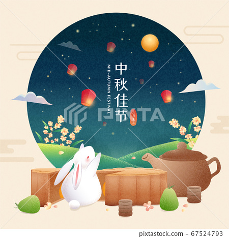Mid-autumn festival poster 67524793