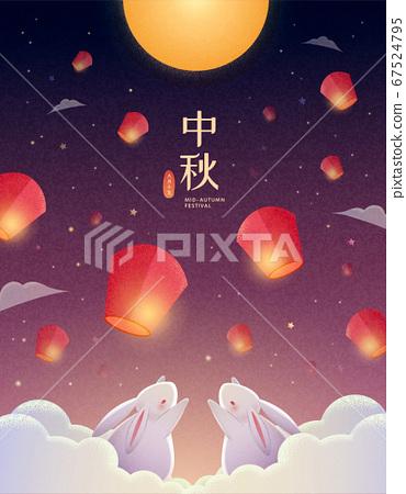 Mid-autumn festival poster 67524795