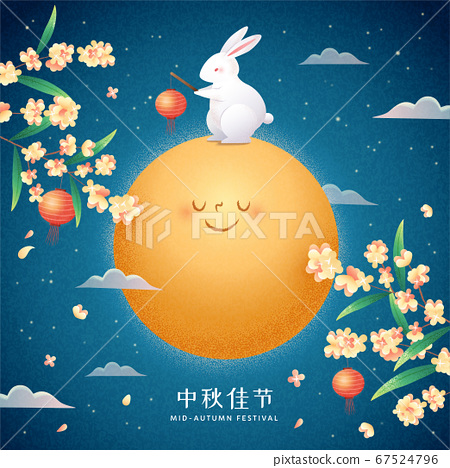 Mid-autumn festival poster 67524796
