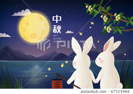 Mid autumn festival greeting poster 67524966
