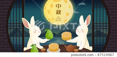 Mid autumn festival greeting banner 67524967