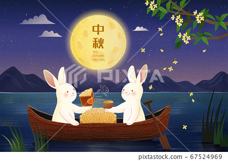 Mid autumn festival greeting poster 67524969