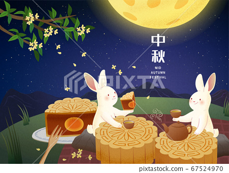 Mid autumn festival greeting poster 67524970