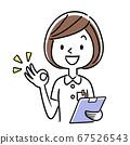 벡터 일러스트 소재 : 오케이 사인을내는 젊은 여성 간호사 67526543