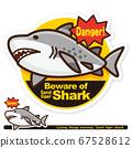 Ikimono Alert:鲨鱼(白色鳄鱼)困扰贴纸(英语) 67528612