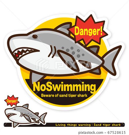 Ikimono警告:鯊魚(白鱷魚)禁止游泳標誌(英語) 67528615