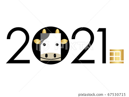 2021牛年符號徽標 67530715