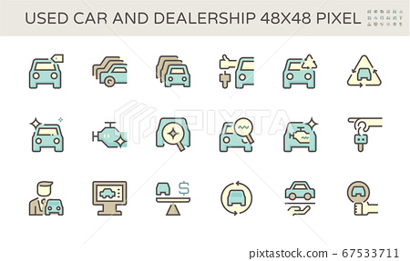 Used car and dealership vector icon set design, 67533711