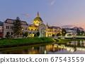 Academy of Fine Arts, Sarajevo, Bosnia and Herzegovina at the night time 67543559