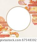 帶有和紙紙紋理的背景插圖,彩色樹葉的季節感 67548392