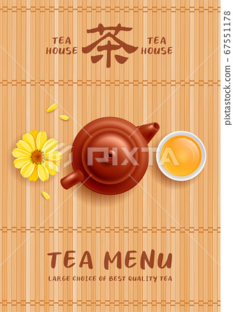 Tea Menu Template With Chinese Tea Pot And Cup 67551178