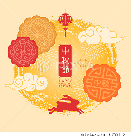 Mid Autumn Festival Celebration Background 67551183