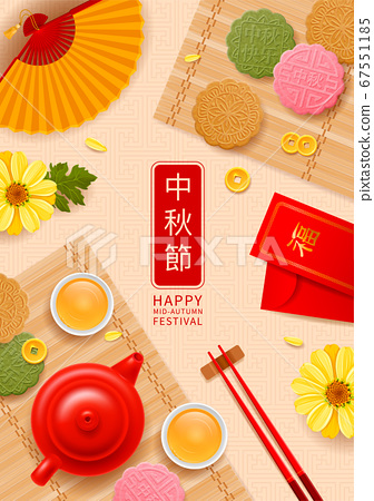 Mid Autumn Festival Celebration Background 67551185