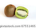 Whole and half-sliced kiwi on a white background 67551465