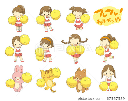 Cheerleader 67567589