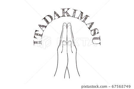 Hand sign icon, Japanese sign to pray before a meal.Vector illustration. 67568749
