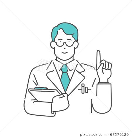 醫生解釋的插圖材料 67570120