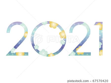 2021牛年符號徽標 67570420